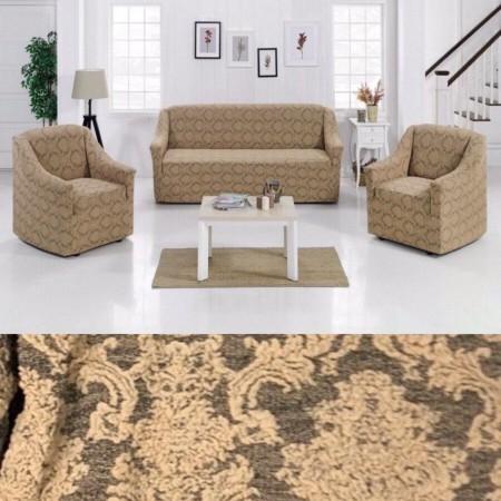 Набор чехлов на комплект диван и 2 кресла NT (бежевый)