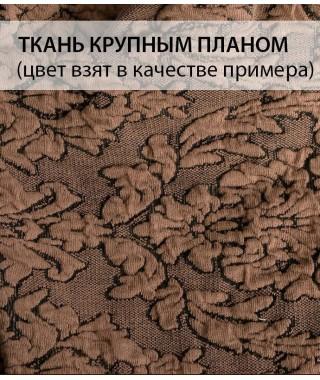 Набор чехлов на трёхместный диван и 2 кресла Karna MILANO (бежевый)