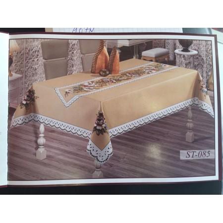 Гобеленовая скатерть Sagol Tekstil 160*220 ST-085