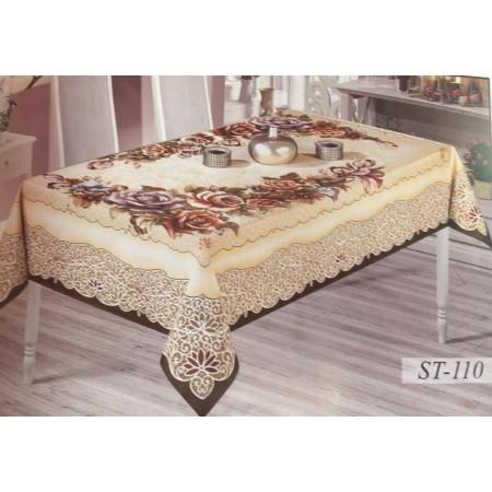 Гобеленовая скатерть Sagol Tekstil 160*220 ST-110
