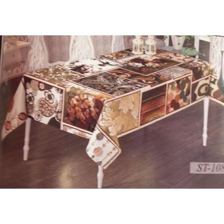 Гобеленовая скатерть Sagol Tekstil 160*220 ST-108